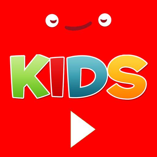 ユーチューブキッズ 子供向けYouTubeの評判と始め方