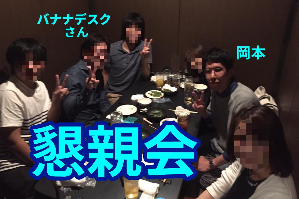 広島で初セミナーを主催しました